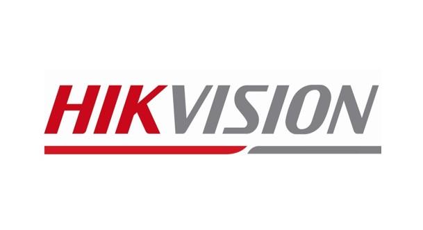 Logo Hikvision CCTV